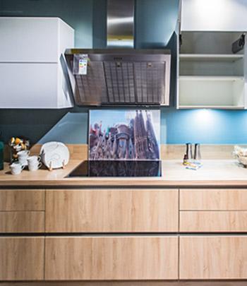 Möbel Schröter Küche